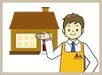 住宅改修工事事業